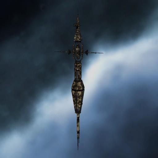 Guristas Control Tower Medium